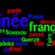 Article : Top 10 des fautes de français qui collent les Guinéens à la peau